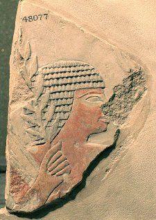Deir el-Bahri (Thebes),Temple of Hatshepsut  EA 48077