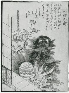 "Keukegen / 毛羽毛現, a creature made of hair from the ""Konjaku Hyakki Shui"", 1781 by Toriyama Sekien"