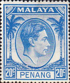 Malay State of Penang 1949 SG 15 King George VI Head Fine Mint SG 15 Scott 15 Other British Commonwealth Stamps for sale here