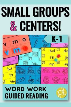Guided Reading Organization - print once and use for word work ALL year! There are activities that can be used in small groups and centers focused on phonemic awareness and phonics. Simply print, cut, and add your favorite manipulative! #guidedreading #wordworkcenters