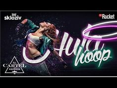 Hula Hoop Official Lyric Video - Daddy Yankee