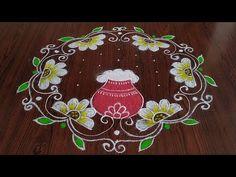 Easy chukkala muggulu Sankranthi chukkala muggulu Thanks for watching 🙏🙏 Please like share comment below for more videos. Indian Rangoli Designs, Rangoli Designs Latest, Simple Rangoli Designs Images, Rangoli Designs Flower, Rangoli Border Designs, Rangoli Designs With Dots, Rangoli With Dots, Beautiful Rangoli Designs, Kalash Decoration