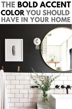 Use this years top trending paint color in your home after seeing these inspiring interiors. Black accent walls will make your space feel cozy and modern.