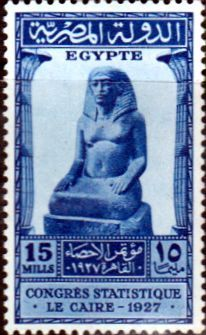 Postage-stamp-Egypt-