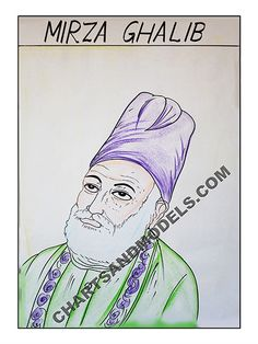 Buy Mirza Ghalib Charts Online In Delhi Buy Mirza Ghalib Charts Online for schools as well as students regarding their project available at Online Charts And Models.