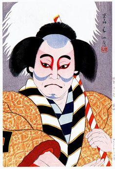 Bando Mitsugoro as a Servant with a Sword  by Natori Shunsen, 1952  (published by Watanabe Shozaburo)