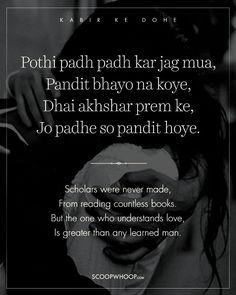 25 Wise Dohas By Kabir That Have All The Answers To The Complex Question Called Life Sikh Quotes, Gurbani Quotes, People Quotes, Wisdom Quotes, Words Quotes, Wise Words, Quotes To Live By, Motivational Quotes, Punjabi Quotes