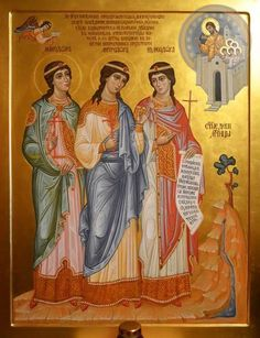 Sts. Menodora, Metrodora, and Nymphodora the Righteous Virgin Martyrs