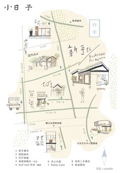 hand sketch map by taiwan lifestyle magazine  https://www.facebook.com/goodlittleday?fref=nf