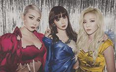Park Bom diz que Dara e CL estão cuidando bem dela