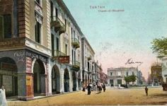Tanta , Egypt  before 1900
