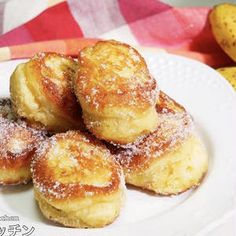 Donut Recipes, Baking Recipes, Bread Recipes, Homemade Sweets, No Cook Meals, Food Videos, Food And Drink, Deserts, Snacks