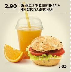 BeFresh | Menu > Προσφορά: 03 Espresso Bar, Hamburger, Menu, Bread, Chicken, Ethnic Recipes, Food, Menu Board Design, Eten