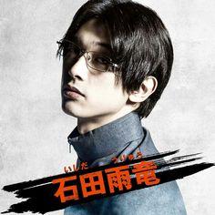Ryo Yoshizawa, Lady, Anime, Movies, Movie Posters, Dramas, Films, Film Poster, Cartoon Movies