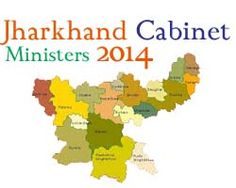 Jharkhand Council of Ministers, Jharkhand Cabinet Minister 2014, 2015, 2016, 2017, 2018, 2019, Jharkhand Cabinet Minister Portfolio List, Who is who Jharkhand government, Cabinet Ministers, Portfolio of Jharkhand 2014