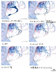 Twitter Digital Painting Tutorials, Digital Art Tutorial, Art Tutorials, Hand Drawing Reference, Art Reference Poses, Anime Drawings Sketches, Art Drawings, Digital Art Beginner, Concept Art Tutorial