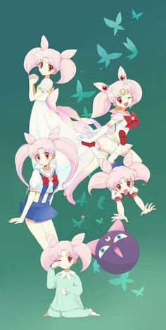 chibi-usa/sailor chibi moon/small lady. I used to call @Juniper Lee Chibi Moon.