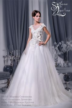 Wedding dress Belle from Svetlana Lyalina