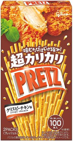 Glico Pocky Made in Japan Japanese Sweets, How To Make, Japanese Candy, Japanese Sweet