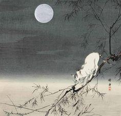 Ohara Koson (1877-1945) A Cat In A Branch (33 x 32,7 cm)