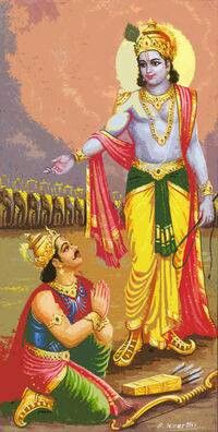 BHAGAVAD GITA {18 , 21 } पृथक्त्वेन तु यज्ज्ञानं नानाभावान्पृथग्विधान् ।  वेत्ति सर्वेषु भूतेषु तज्ज्ञानं विद्धि राजसम् ॥    The knowledge by which one sees each individual as different and separate from one another; such knowledge is in the mode of passion. (18.21)