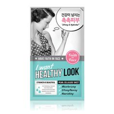 [Faith In Face] I WANT HEALTHY LOOK;Pearl Cellulose Sheet Mask 25g x 1ea #FaithInFace