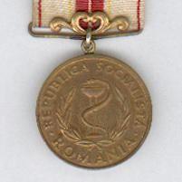 Medal for Medical Merit (Medalia Meritul Sanitar), issue Pocket Watch, Medical, Bronze, Personalized Items, Medicine, Med School, Pocket Watches, Active Ingredient