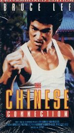 Bruce lee Movies | chinese connection bruce lee vhs movie xlnt condition 1972 rated