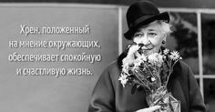 27 августа 1896 года в Таганроге родилась Фанни Гиршевна Фельдман — Фаина…