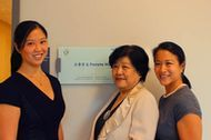 The McGill University Health Centre (MUHC) Foundation is proud to celebrate Pierrette Wong's generous donation to The Best Care for Life (BCFL) campaign.