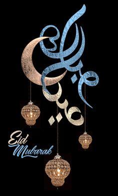 Eid Mubarak – I slamic Graphics Images Eid Mubarak, Eid Mubarak Pic, Eid Mubarak Quotes, Eid Quotes, Eid Mubarak Wishes, Mubarak Ramadan, Eid Mubarak Greeting Cards, Happy Eid Mubarak, Eid Cards
