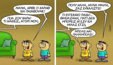 Very Funny, Funny Cartoons, Lol, Comics, Memes, Funny Stuff, Humor, So Funny, Funny Things