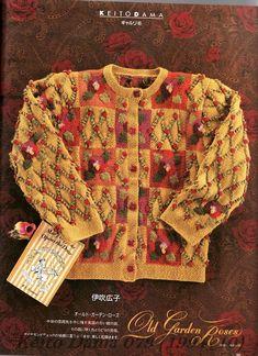 Knitting museum. Винтажный вязаный печворк из Японии. Обсуждение на LiveInternet - Российский Сервис Онлайн-Дневников
