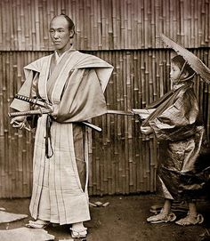 Edo Samurai formal clothing; this low cut at the sides is typical for this type of clothing.
