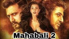 Mahabali 2 Hindi Dubbed Movie (The Villain) Release Full Info Movie Info, 2 Movie, Movies To Watch Online, New Movies, Drama Film, Drama Movies, Indian Movies Bollywood, Latest Hindi Movies, Film Story