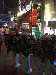 Flowers in Wangzhou streets