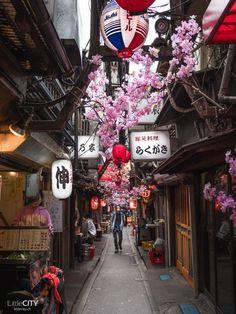 Piss Alley - Tokio Sehenswürdigkeiten