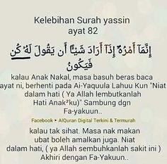 109 Best Supplication Images Islamic Quotes Islam Quran