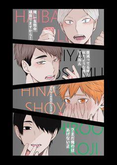 Haikyuu Karasuno, Haikyuu Funny, Haikyuu Ships, Haikyuu Fanart, Funny Anime Pics, Cute Anime Guys, Anime Love, Anime Couples Manga, Manga Anime