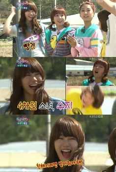 """miss A's Suzy displays her """"4-D"""" personality on 'Invincible Youth 2′ #allkpop #kpop #missA"""