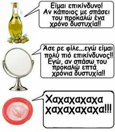 Φωτογραφία του Frixos ToAtomo. Funny Cat Memes, Funny Cartoons, Funny Texts, Hilarious, Funny Greek Quotes, Greek Memes, Funny Images, Funny Photos, Ancient Memes