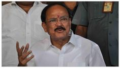 Union Minister Venkaiah Naidu addressing at the laying of foundation stone ceremony of National Institute of Technology at Tadepalligudem in West Godavari district has come down heavily on the opposition parties in AP, who are unnecessarily obstru