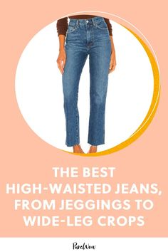 We reached out to real women across the country, with all different body types and denim preferences, to figure out what the best high-waisted jeans are. Here are 11 pairs that made the cut. #best #jeans #highwaisted Wide Leg Jeans, High Waist Jeans, Skinny Jeans, Denim Jeans, Big Thighs, Petite Jeans, Small Waist, Real Women, Jeggings