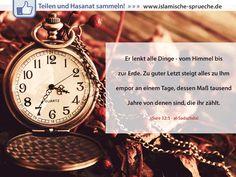 Die Zeit und ihre Relativität http://islamische-sprueche.de/quran-zitate/die-zeit-und-ihre-relativitaet/