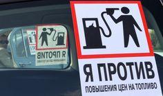 Бензин в Крыму самый дорогой