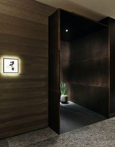 鮨 そら Japanese Restaurant Interior, Japanese Interior, Restaurant Design, Japanese Door, Japanese Modern, Facade Design, Wall Design, Sushi Store, Visual Merchandising