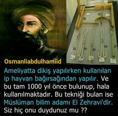 Health - Canım Anne - Getting rid of hair on the face Skin care at home Mouth sore Healthy life Depilatory natural Smooth - Supply Side Economics, Education Architecture, Coaching, Islam Muslim, Ottoman Empire, Personal Development, Improve Yourself, Science, History