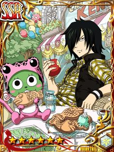 Fairy Tail Brave Guild - Frosch and Rogue. Special Chapters 1 to 3 Fairy Tail Rogue, Fairy Tail Sting, Fairy Tail Art, Fairy Tail Guild, Fairy Tail Anime, Fairy Tales, Fairy Tail Characters, Anime Characters, Nalu