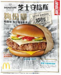 Menu Design, Food Design, Burger Co, Food Promotion, Restaurant Menu Template, Food Banner, Western Food, Food Advertising, Food Menu