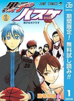 Kuroko no Basket Volumen 1